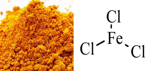 क्या होता है फेरिक क्लोराइड ferric chloride ?