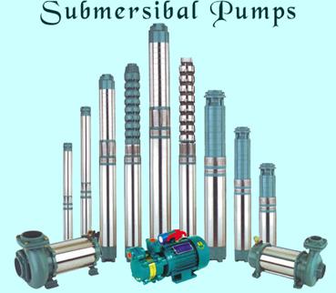 सबमर्सिबल पम्प submersibal pump क्या होता है ?