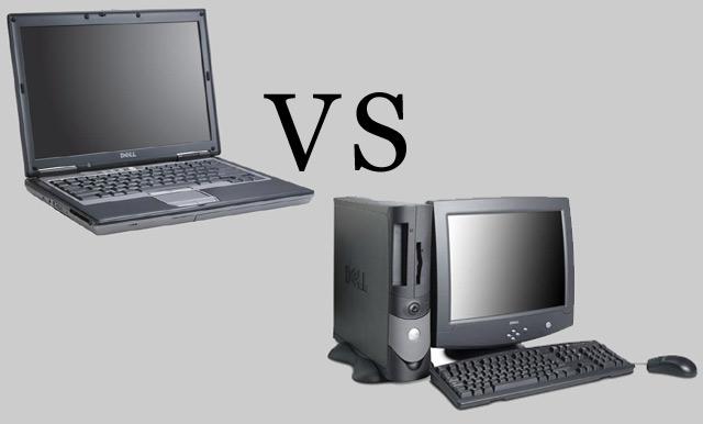 लैपटॉप ख़रीदे या डेस्कटॉप कंप्यूटर