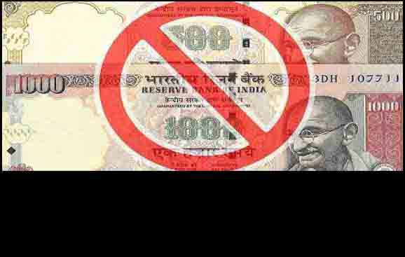 why 500 note ban