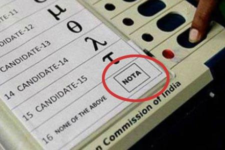 """1 वोट की कीमत —-  खतरनाक है """"NOTA"""" Button,  जाने कैसे !"""
