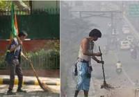 धन और जीवन बर्बाद कर सकती है झाड़ू की धूल