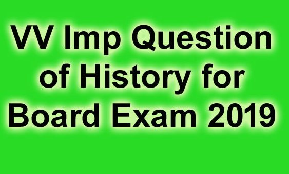12th Importannt questions